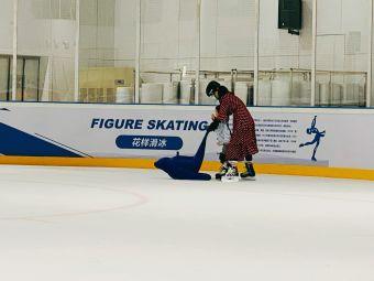冰上运动中心
