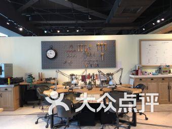 全爱工匠DIY手工坊(苏州诚品书店店)