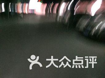 养和医院停车场