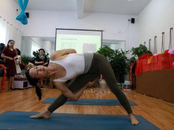 安安瑜伽普拉提
