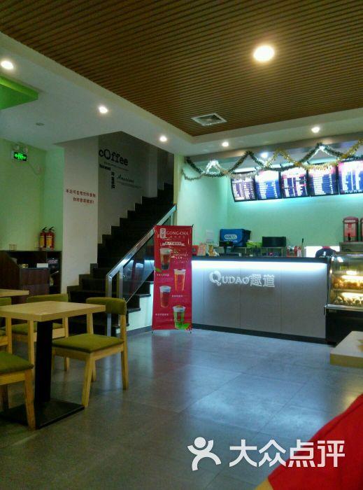 趣道复合式餐厅图片 - 第3张图片