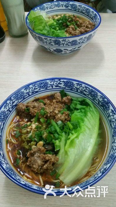 重庆面(五羊邨店)-猪猪的相册-广州美食-众