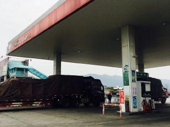 中国石化交投能源武当山服务区加油站