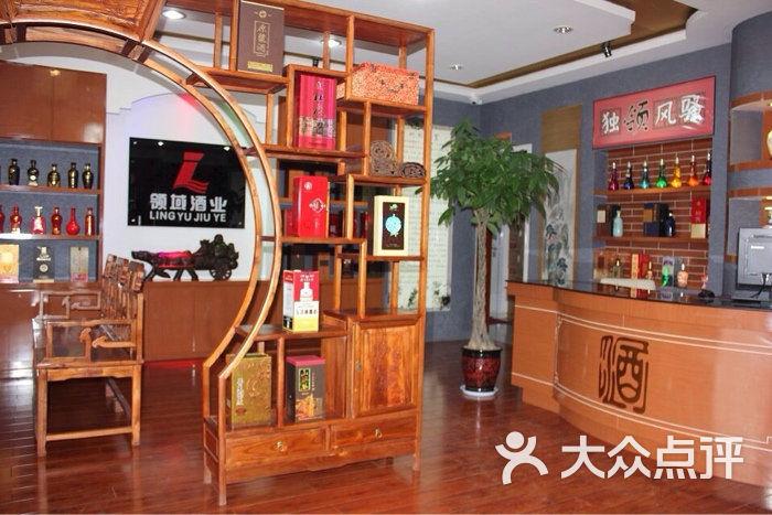 白酒文化展示厅