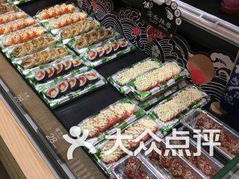 鱼铺(湖滨银泰in77店)