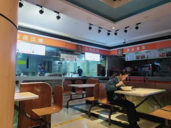 重庆工商大学-兰园(南岸校区)
