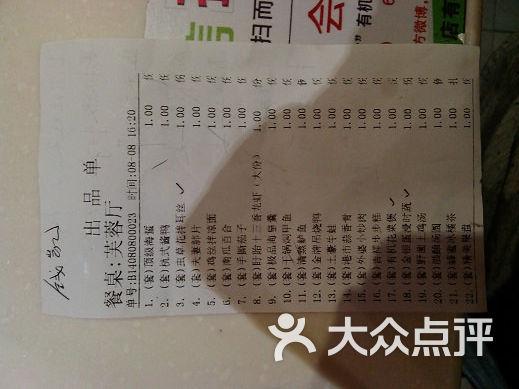 渝远亭川菜新区(猪肉店)-概念菜谱套餐-无锡美图片炖不蓝图片