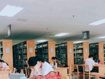 南通大学-图书馆