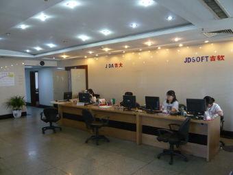 吉大计算机培训学校(吉大外语培训学校)