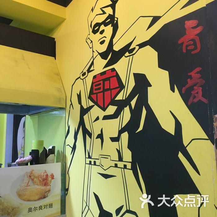 老鼠大战(大众路店)-美食-连云港煎饼-巨龙不能先生美食图片wpe了点评用图片