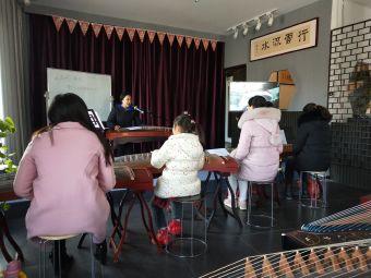 筝琴筝艺古筝艺术培训中心