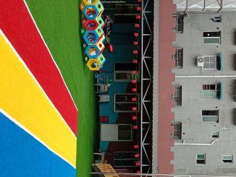 金摇篮智能幼儿园