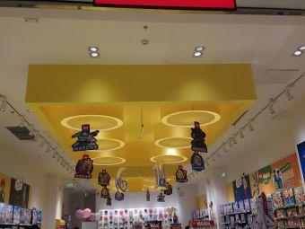 LEGO 乐高(天宫院凯德店)