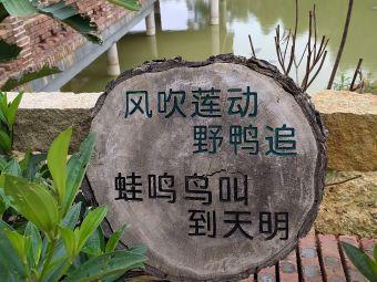 村民文化活动中心