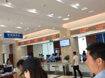 江都区国家税务局第一分局办税服务厅