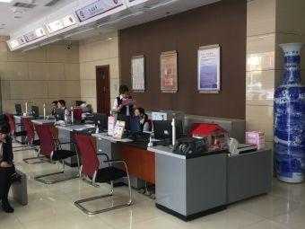 鞍山银行(双山支行)