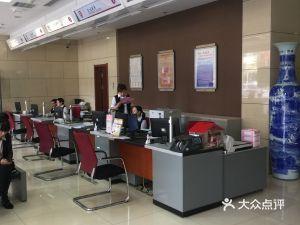 鞍山市商业银行
