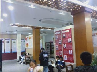 福建省平潭县图书馆