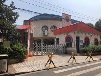 长沙市教育局幼儿园
