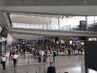香港国际机场一号航站楼