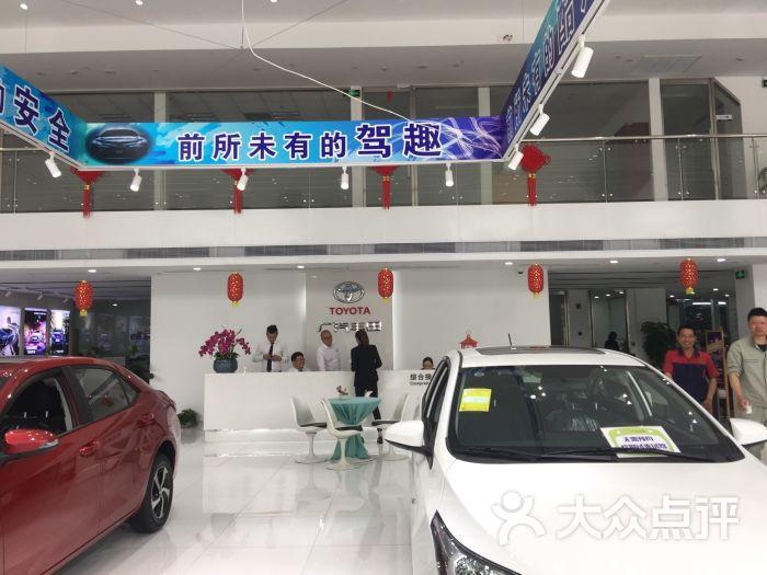 上海永达广汽丰田4s店(永达长荣店)图片 - 第2张