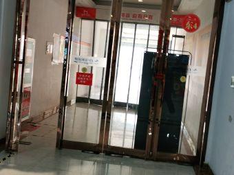 五億探长剧本杀推理社