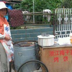 东余杭路霉干菜饼摊的图片