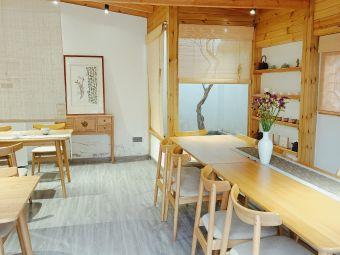 杜若茶书苑