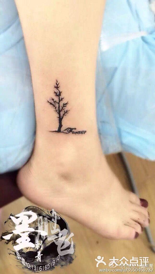 大兴纹身店墨刺青西红门纹身脚踝生命树纹身图片