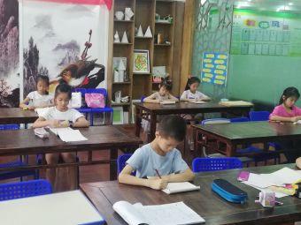 郫都区星未来教育培训学校