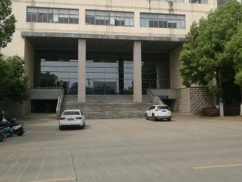江苏科技大学东校区·体育馆