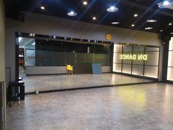 DN街舞培训基地(朝阳东路店)