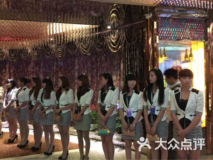 皇家永利娱乐会所图片桃源县休闲娱乐大众点评网