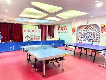朝阳乒乓球馆