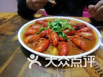 江枫鱼火(共享区店)