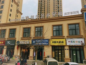 中央舞台中国正道馆