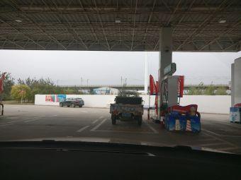 中国石化武清下朱庄加油站