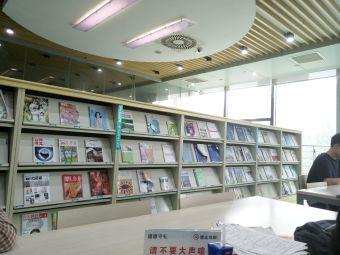 江阴图书馆