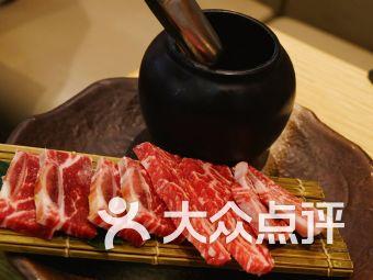 牛角日本烧肉专门店(荃湾新天地店)