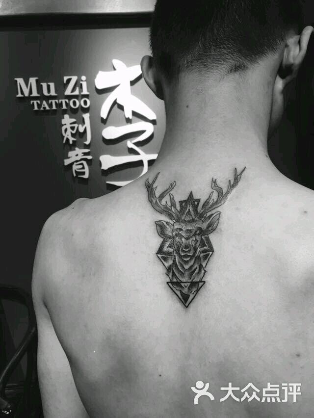西安纹身木子刺青图片 - 第1张