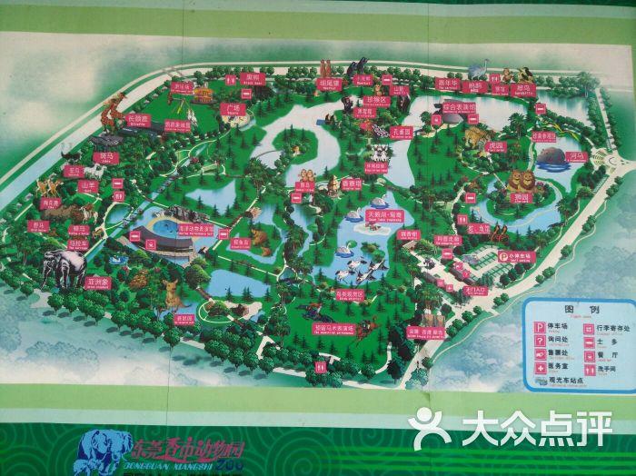 东莞寮步香市动物园的点评