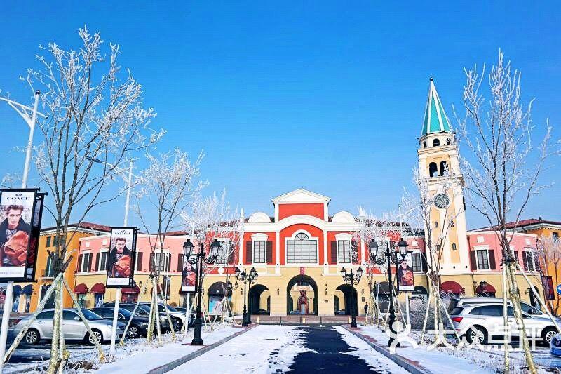 枫叶小镇奥特莱斯-图片-哈尔滨购物-大众点评网