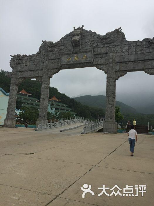 丹东市五龙山风景区-图片-丹东周边游-大众点评网