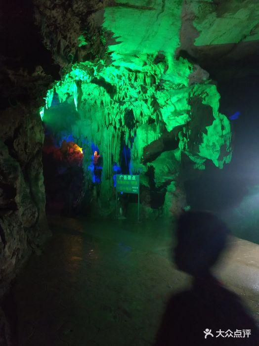 陶祖圣境风景区图片 - 第102张