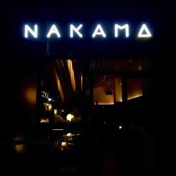 NaKaMa cocktail&friends的图片