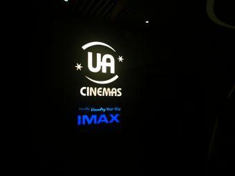 UA MEGABOX戲院