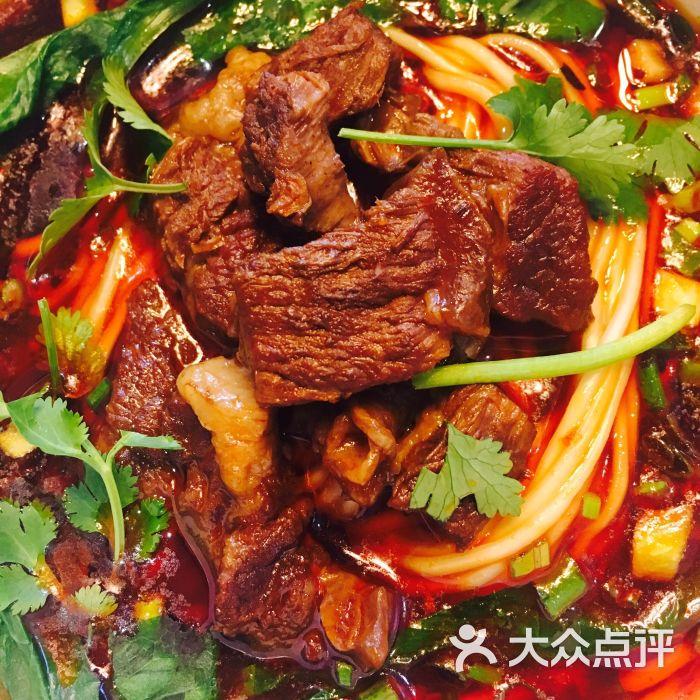 镇三关重庆老火锅(工体旗舰店)牛肉面图片 - 第2张
