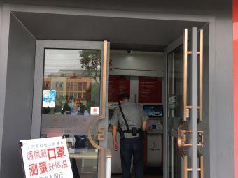 中国工商银行(昆山千灯支行)