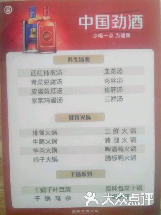 李章菜馆小炒(李德章家常)-孕妇图片-随州菜谱美食能不能吃碳烤生蚝图片