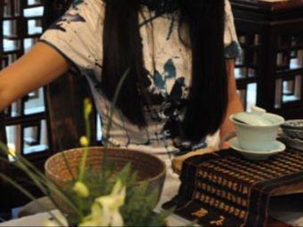 丽江市茶艺职业培训站